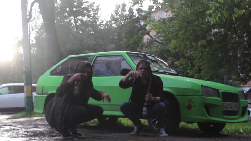 МС Блевотный Сифон ft Lil Rotten Cunt Лясим Трясим