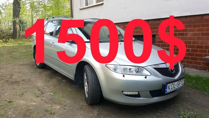 Авто з Європи 1500$ Mazda 6 2.0 TD 2005рік