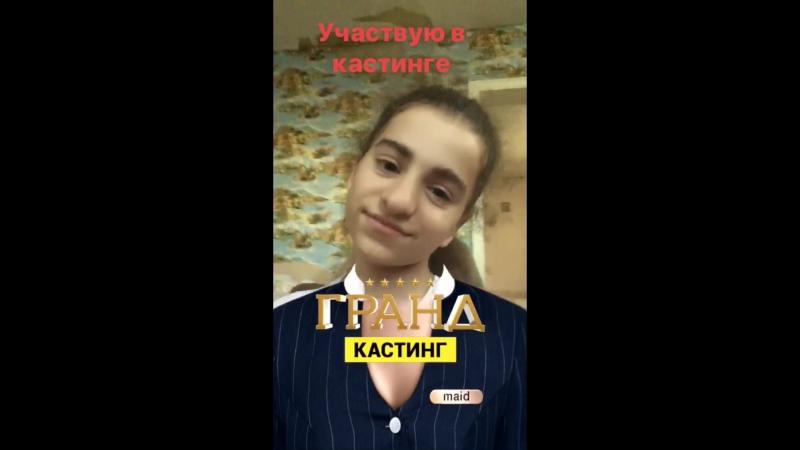 Кристина Коробова-Айрапетян