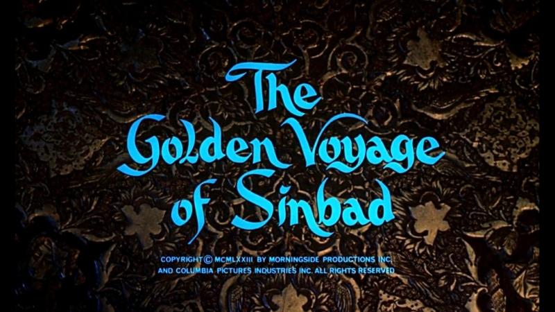 Золотое путешествие Синдбада/The Golden Voyage of Sinbad_(1973)