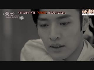 Sun Hae Im (임선혜) - Will Be Back (Moon Lovers   Scarlet Heart Ryeo 보보경심  려 OST)