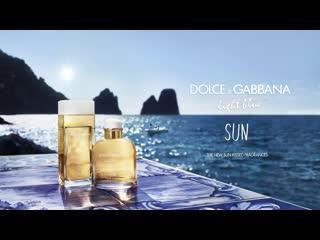 Dolce&gabbana light blue sun