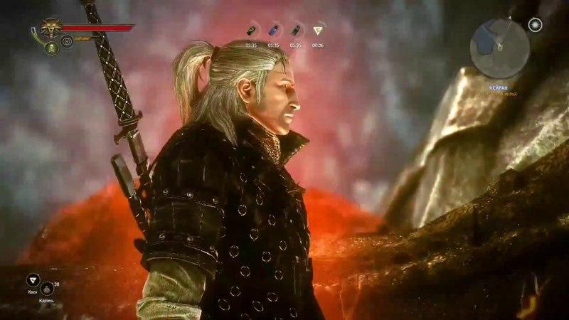 Вырезка из прохождения игры Ведьмак 2: Убийцы королей — Расширенное издание by Копилка с играми