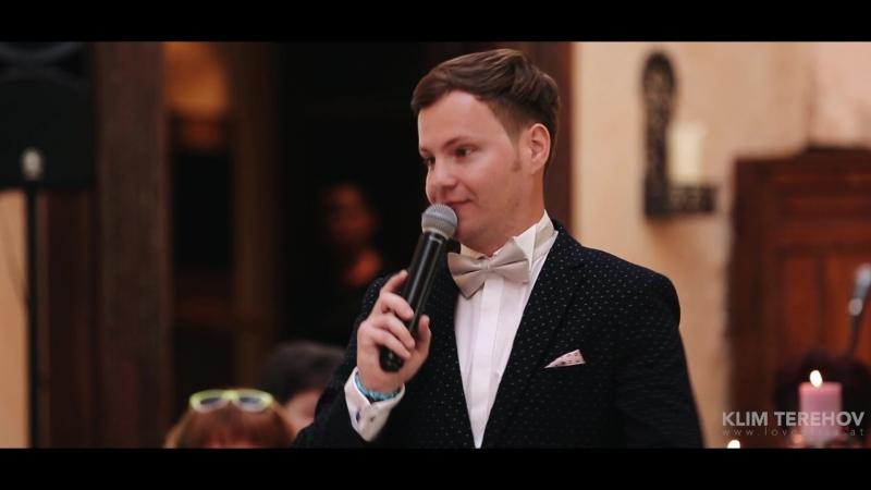 Klim Terehov - Hochzeitsmoderation - 2018