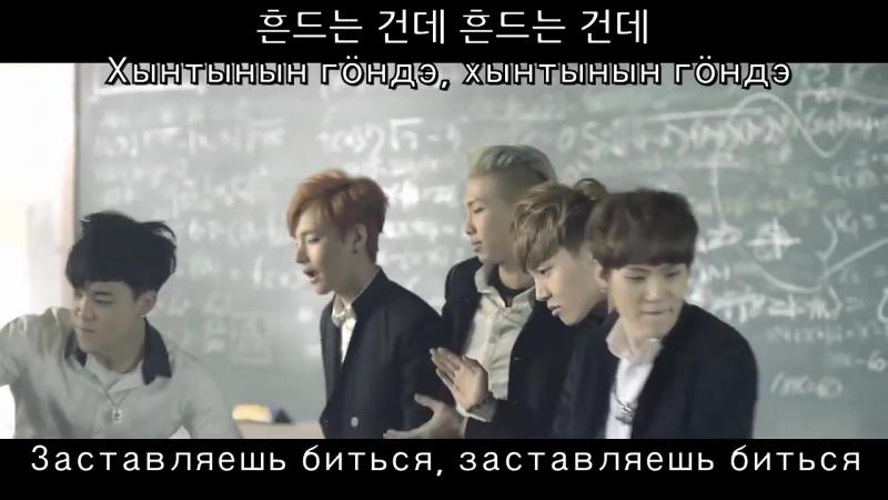 [v-s.mobi][MV] BTS(방탄소년단) - 상남자 (Boy In Luv, чудо-парень) [Rus Sub] (рус. саб.).mp4