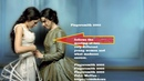 Time Up Fingersmith /Climax'MoViee