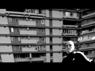 Хаски - Панелька (2017)