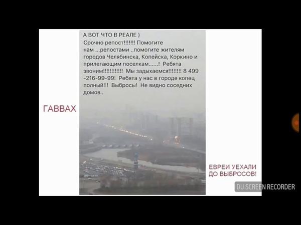 Кошмар хазарского вавилонского долгового рабства заканчивается Захват Бушо клинтонской кабалы