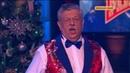 Сергей Лазарев Живой концерт Столото 01 01 2018