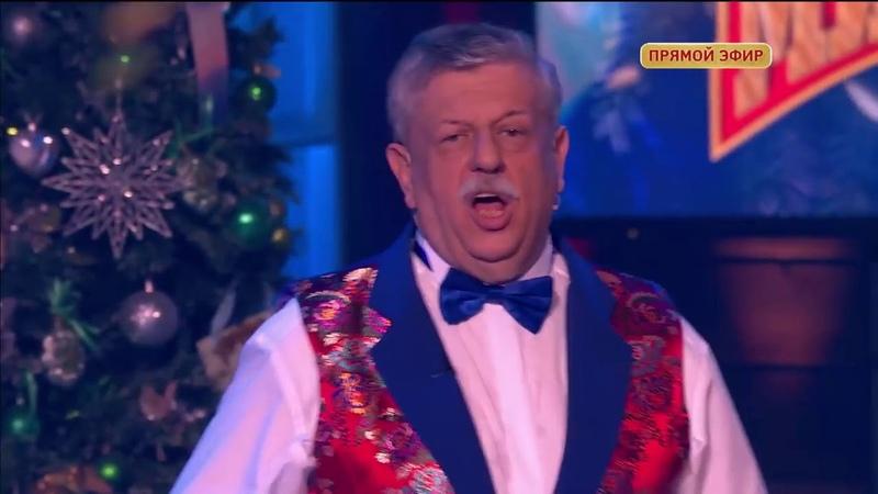 Сергей Лазарев.Живой концерт. Столото(01.01.2018)