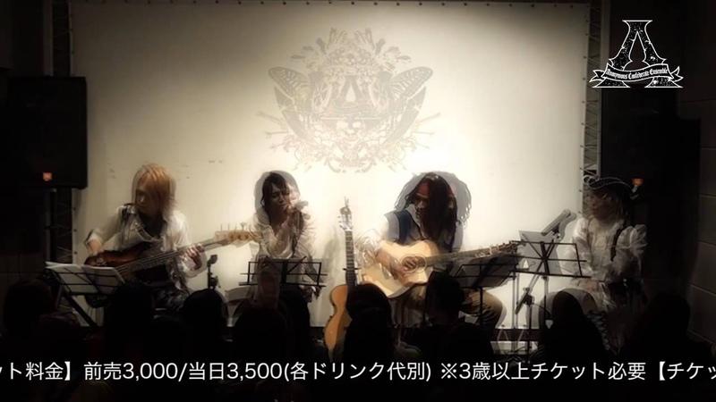 A【エース】5/24インストア•アコースティックライブ「Heartyのわがまま演奏会1