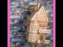 Пряничный домик!😍