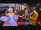 Леди Гага Интервью для Access (RUS SUB)