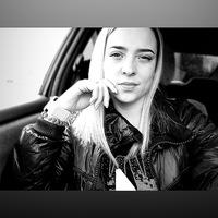 Адилия Шарафиева