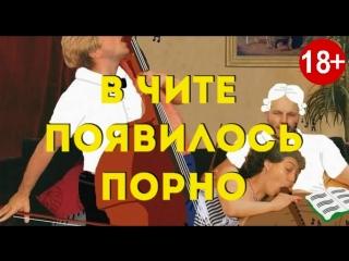 Порнуха на утреннике, трусиками чулками замучили русского парня