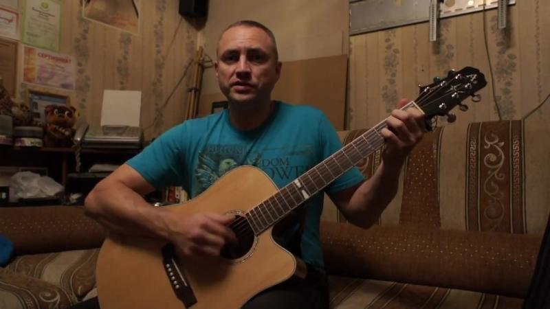 Новая песня Виталия Леонова Судьба