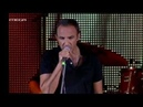 Duo Live Nikos Aliagas Lavrentis Machairitsas Le souffle 9 07 2012