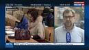 Новости на Россия 24 Большой этнографический диктант впервые проходит в России