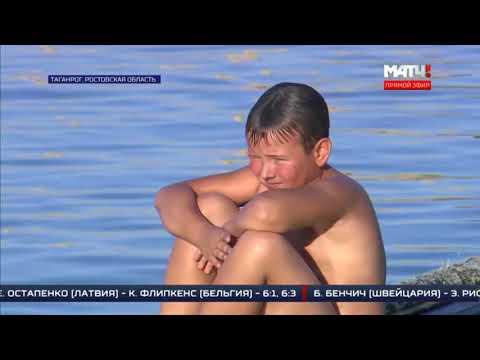 Репортаж Матч ТВ
