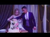 Максим и Татьяна