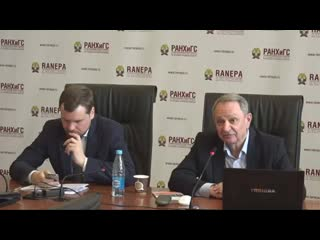Актуальные проблемы современной реформы российского законодательства