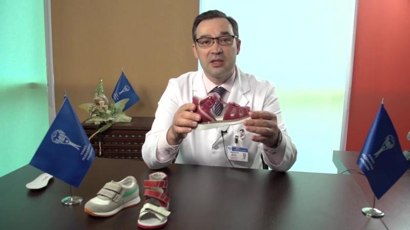 Виды ортопедической обуви. Советы родителям от Союза педиатров России.