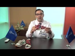 Детская ортопедическая обувь- профилактическая и лечебная. Советы родителям - Союз педиатров России.
