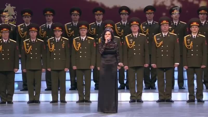 Farewell of Slavianka - Dina Garipova Alexandrov Ensemble (2013)