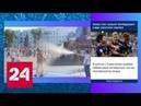 В Самаре где сыграют сборные России и Уругвая сохраняется жара Россия 24