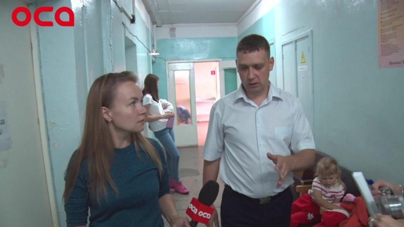 Детскую поликлинику на Привокзальном отремонтируют
