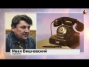 Ольга Четверикова Мечта глобалистов бесполый киборг mp4