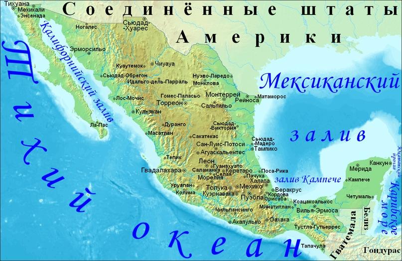 Особенности целевой аудитории Мексики, характеристика ГЕО