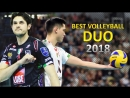 The Best Volleyball Duo 2018 Micah Christenson Dragan Stankovic