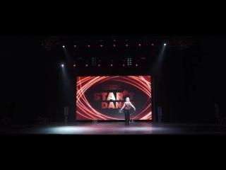 STAR'TDANCEFEST_VOL12_2'ST PLACE_High heels solo beginners_Ольга Василенко-Захар