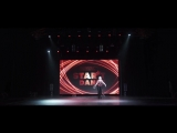 STARTDANCEFEST_VOL12_2ST PLACE_High heels solo beginners_Ольга Василенко-Захар