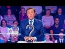 Le grand concours des animateurs 15eme anniversaire samedi 20h55 TF1 battu par D8