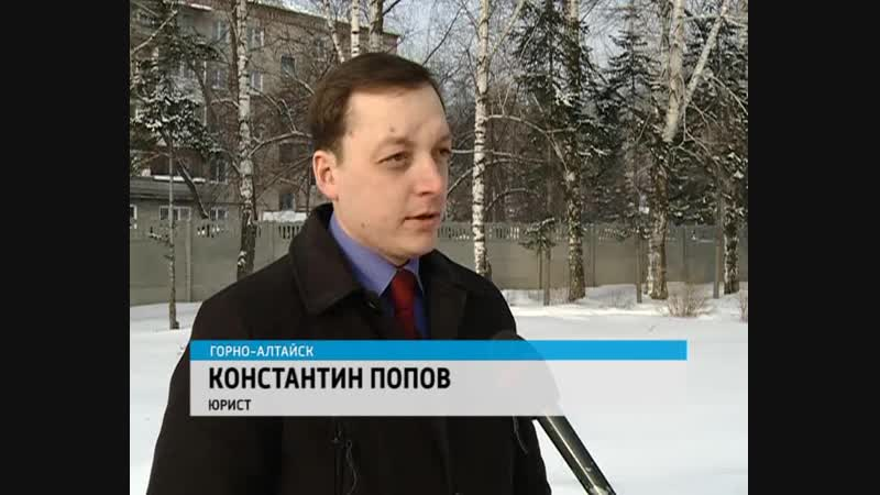 В Турочаке состоялось завершающее судебное заседание по жалобе Е. Унучаковой
