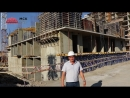 Динамика строительства, сентябрь 2018