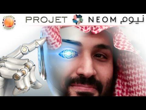 Projet Neom : le défi ou la mutinerie artificielle ( épisode 5 )
