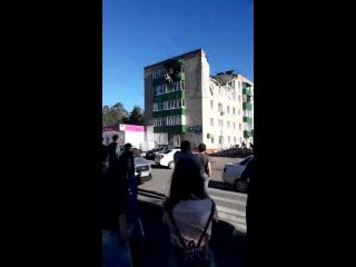 Жесть!Город Заинск взрыв в квартире!