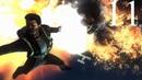 Прохождение Wolfenstein Взрыв цеппелина 11 Финал