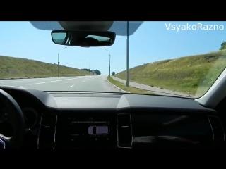 Skoda Kodiaq 1.4 TSI 150 л.с. 6 DSG чешский кроссовер тест драйв
