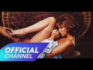 New Emmanuelle -The Very First Film Emmanuelle 1969 - Erotic film