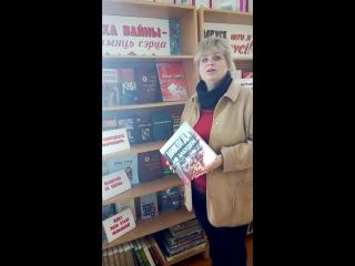 Читает Любовь Мартинович.