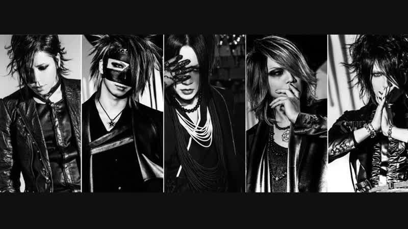 The GazettE - Inside Beast - Live Tour 15-16 Dogmatic Final - 720p HD