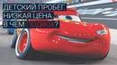 Мерседес-Бенц С, 11 000 км пробега, 790 тыс. рублей! В чем подвох? (6 )