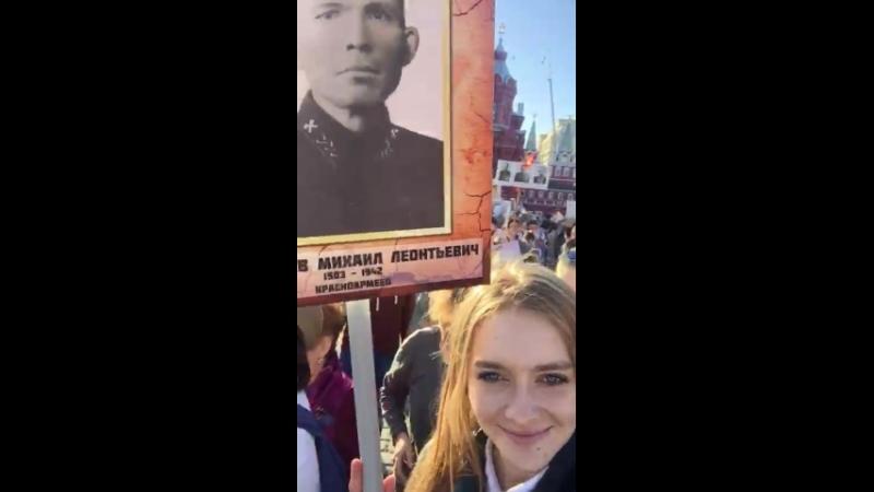 Бессмертный полк. Мой дед- Соломонов Михаил Леонтьевич