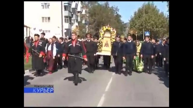 8 октября 2018 г. крестный ход в Новороссийске .