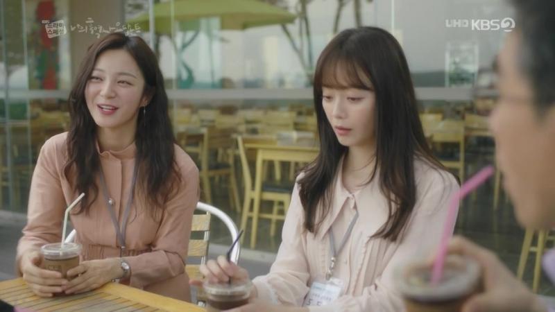 KBS드라마스페셜2018 나의 흑역사 오답노트.180914.
