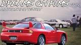 DREAMS ON RIMS vol.2  MITSUBISHI GTO3000GT